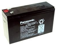 Panasonic UP-VWA1232P2 12V 4,5Ah Blei-Vlies Akku AGM Hochstrom